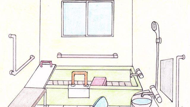 入浴の福祉用具